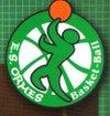 logo du club Eveil Sportif Ormes Basket-Ball