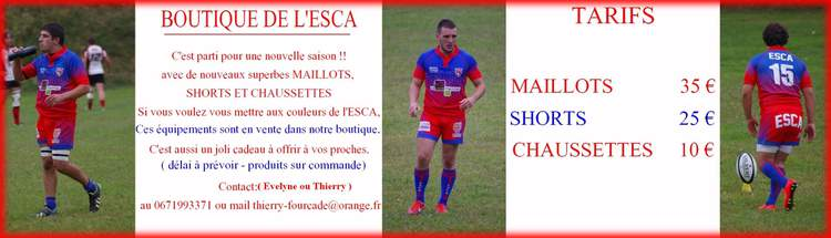 Maillot ESCA