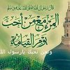 Ali Lhor