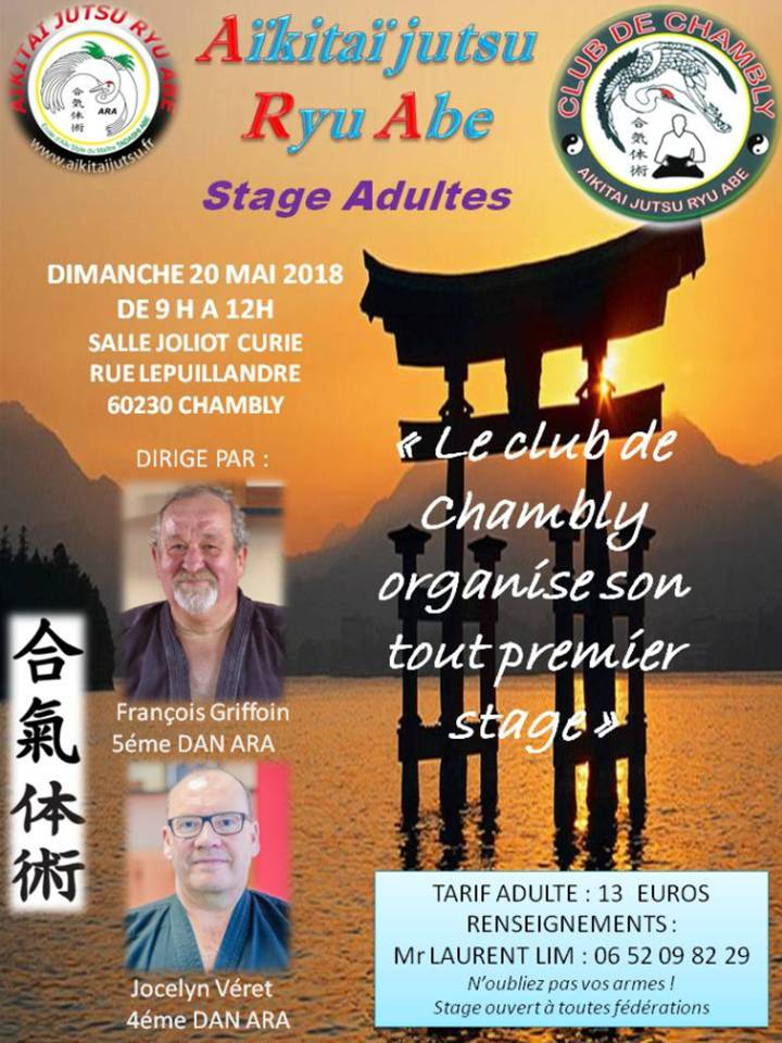 stage chambly 2018 - Copie.jpg