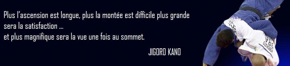 Arts martiaux paroupians (Judo Taïso St Symphorien) : site officiel du club de judo de ST SYMPHORIEN - clubeo