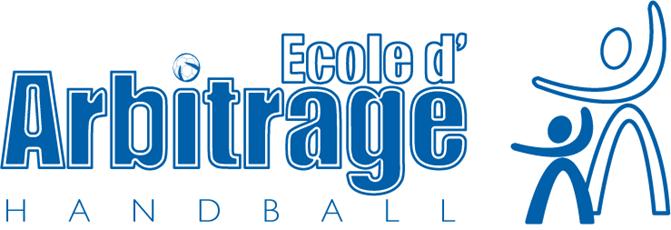 Logo Ecole d'arbitrage