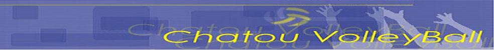 Chatou Volley Ball : site officiel du club de volley-ball de CHATOU - clubeo