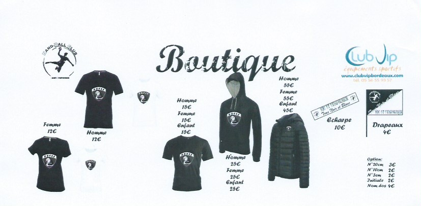 Boutique supporter