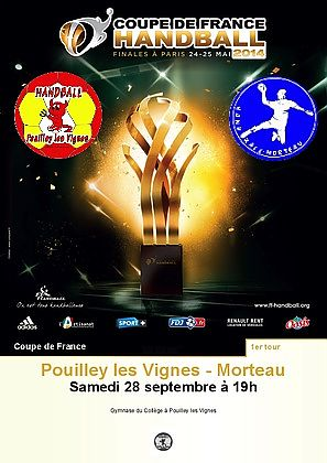 Coupe de France 1er Tour