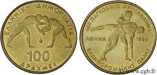Monnaie antique