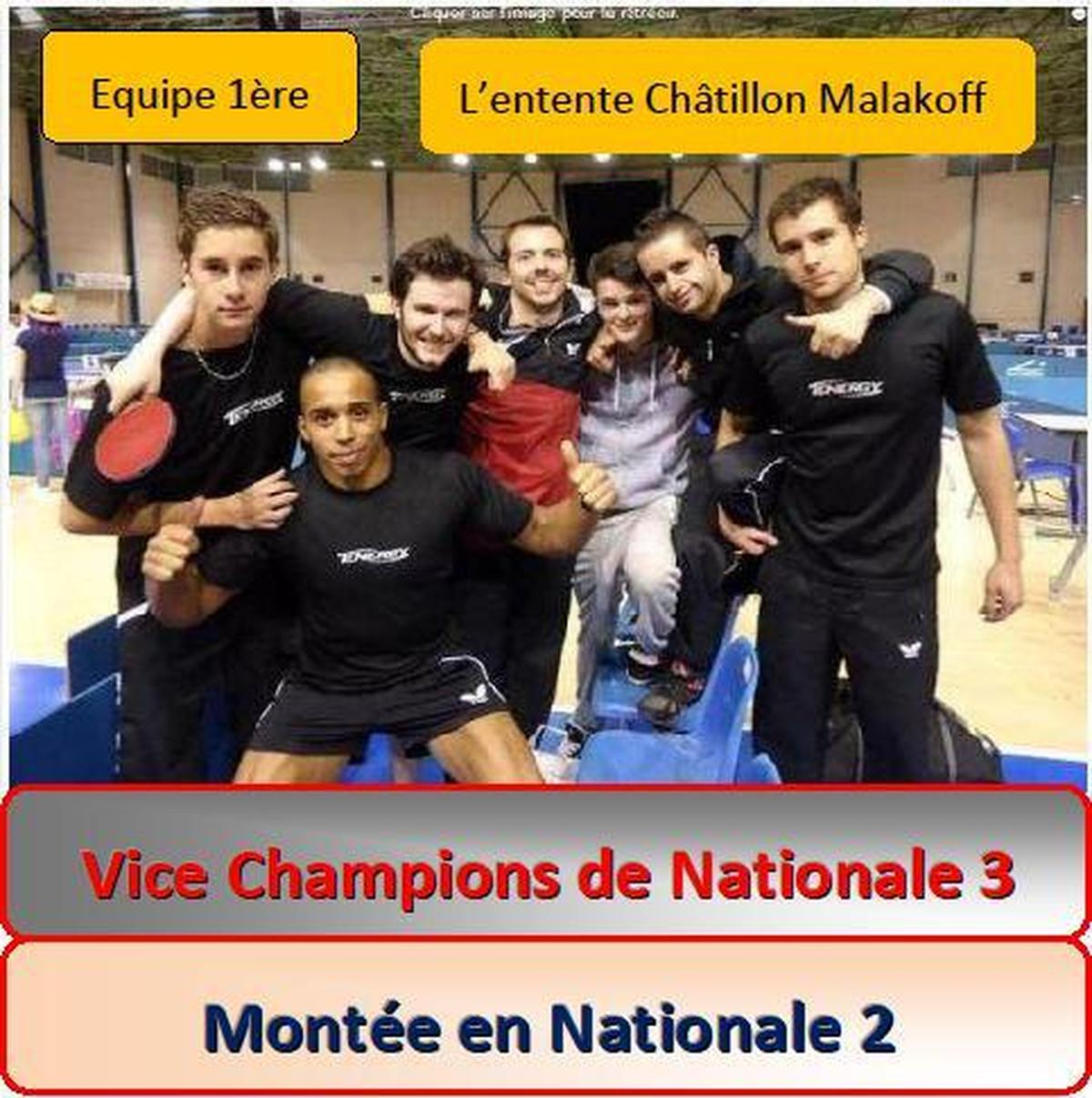 Equipe 1 - Nationale 2 - Phase 2 - Poule  A